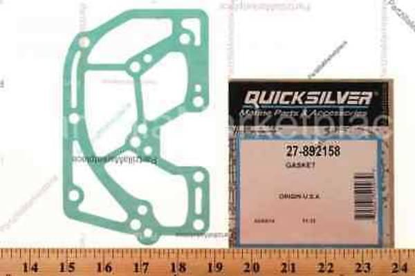 Bilde av Quicksilver 892158 pakning