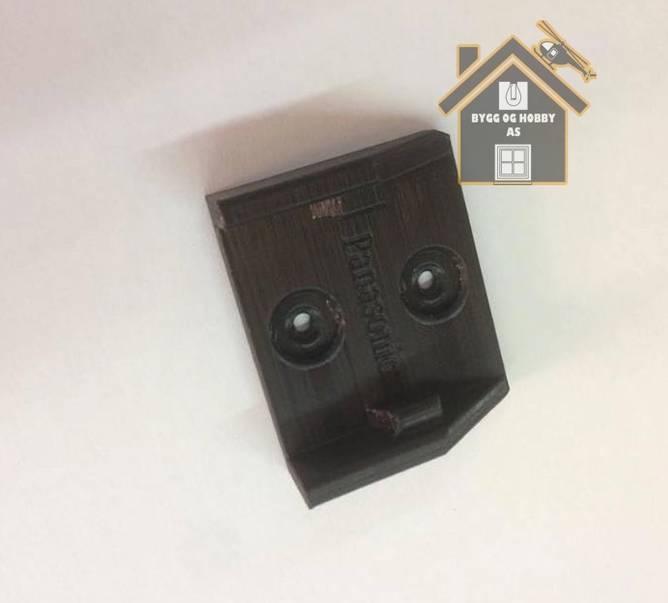 Bilde av Panasonic batteri veggfeste