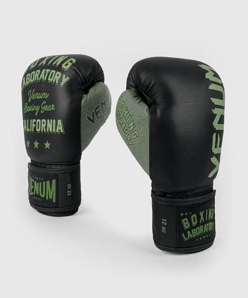 Bilde av VENUM Boxing Lab Boksehansker