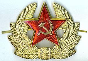 Bilde av Luemerke USSR Underoffiser