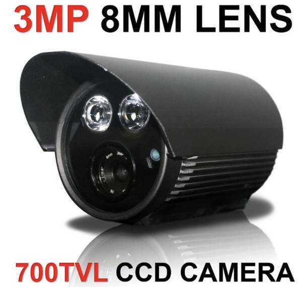 Bilde av 3MP 8mm lens 700TVL  CCD chipset dual array ir