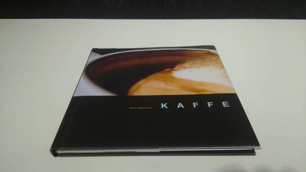 Bilde av Boka Kaffe av Torkjell Winje