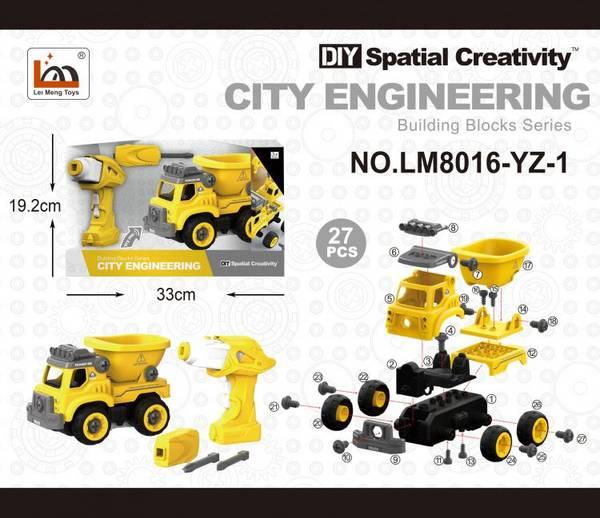 Bilde av CITY ENGINEERING – DIY LASTEBIL M/SKRUMASKIN OG