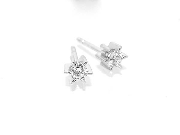 Spesialpris! Diamantøredobber med diamanter 0.20ct w.si