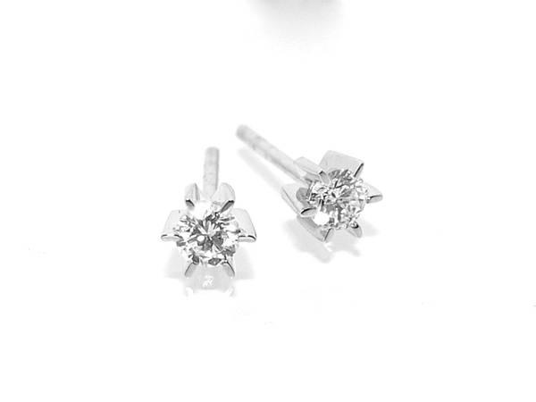 Spesialpris! Diamantøredobber med diamanter 0.30ct w.si