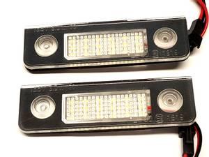 Bilde av Skoda Octavia LED Skiltlys, 2