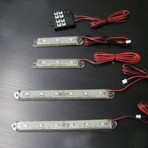 Bilde av 2 stk Photon 16cm LED-bar 12V