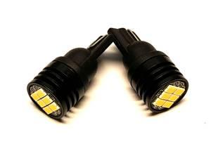 Bilde av T10/W5W 6xSMD LED 12V canbus