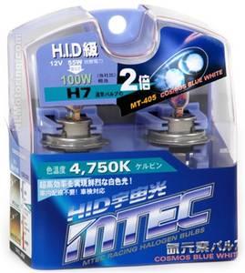 Bilde av MTEC Cosmos Blue white 12V, 2