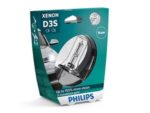 Bilde av Philips D3S X-tremeVision