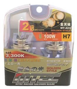 Bilde av MTEC Golden Style 12V, 2 pack