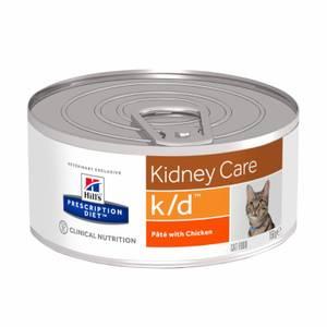Bilde av Prescription Diet™ k/d™ Feline BOKSEMAT