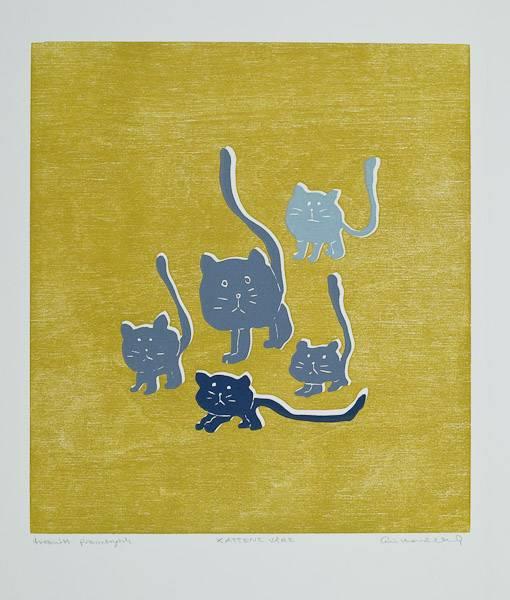 Kattene våre av Eli Hovdenak