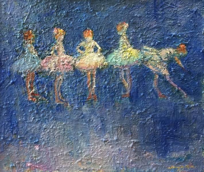Danseklassen av Dang Van Ty