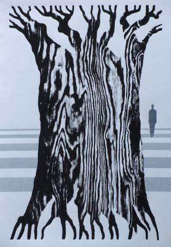 Bilde av Perspektiv av Trine Lindheim