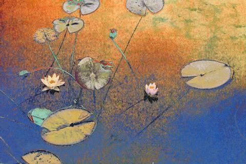 Bilde av Virtue av Maria Natalie Skjeset
