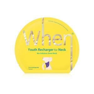 Bilde av Youth Recharger For Neck 1 Behandling