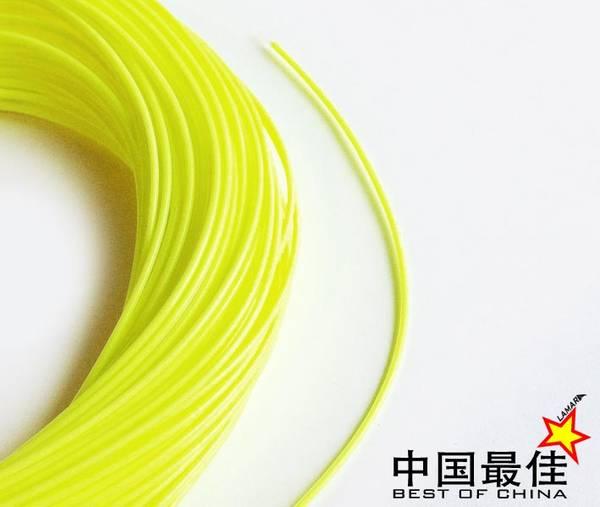 Bilde av Best of China Fluorgul line