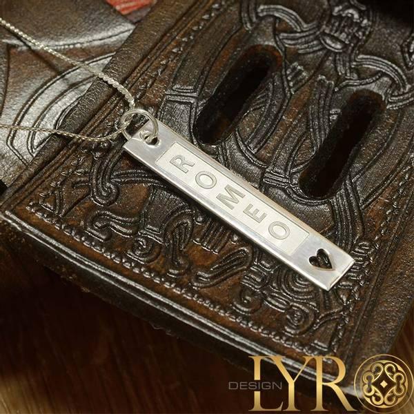 Bilde av Gravert stavsmykke - Sølvanheng