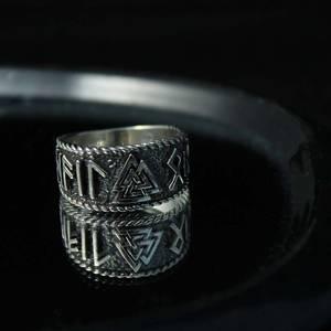 Bilde av Odins Runering - Sølvring