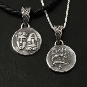 Bilde av Istros Mynt - Sølvanheng
