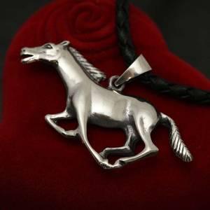 Bilde av Hest - Stort Sølvanheng