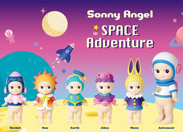 Bilde av SONNY ANGEL - Space Adventure