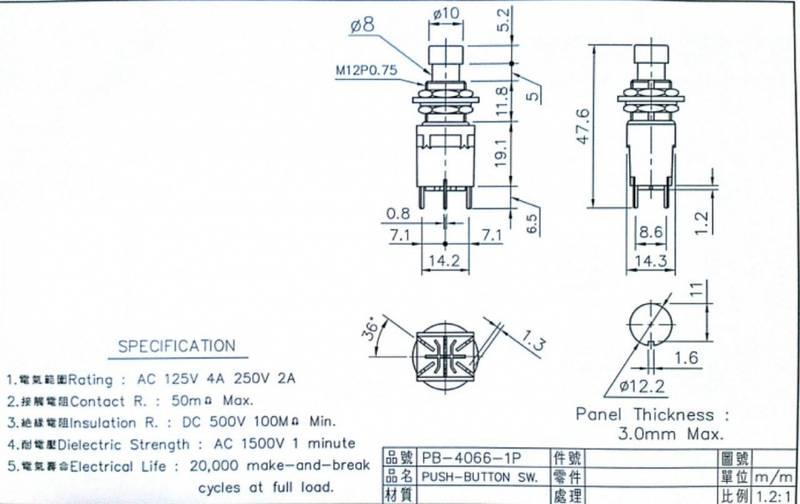 Bryter for pedal DPDT PC