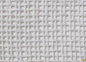 Bilde av Frontstoff White Basket Weave