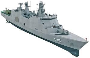 Bilde av Absalon/Esben Snarre fregatt 138 mm. 1:100