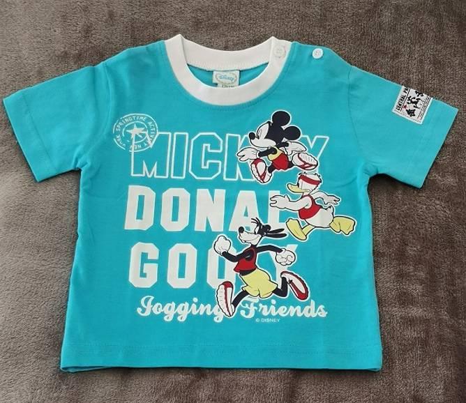 Bilde av  Disney T-shirt 01