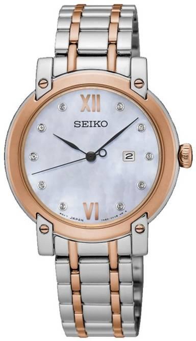 Bilde av Seiko 50M SXDG86P1