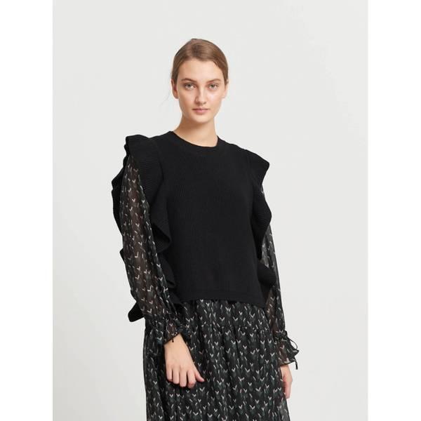 Bilde av Bruuns Bazaar Simona Innea Knit Vest Black