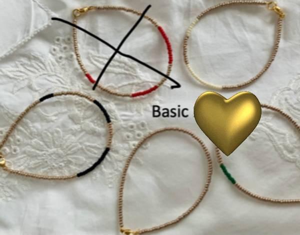 Bilde av Petit Perles Bracelet Basic Jul Grønn