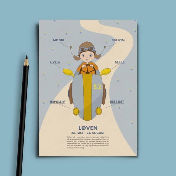 Bilde av Bursdagskort Løven gutt