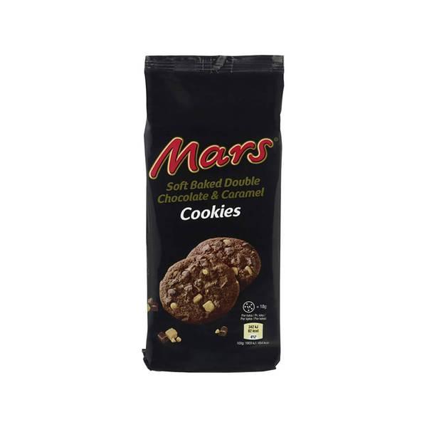 Bilde av Mars Cookies