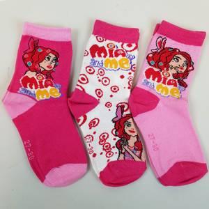 Bilde av 3pk sokker - Mia og Meg - Rosa/Hvit