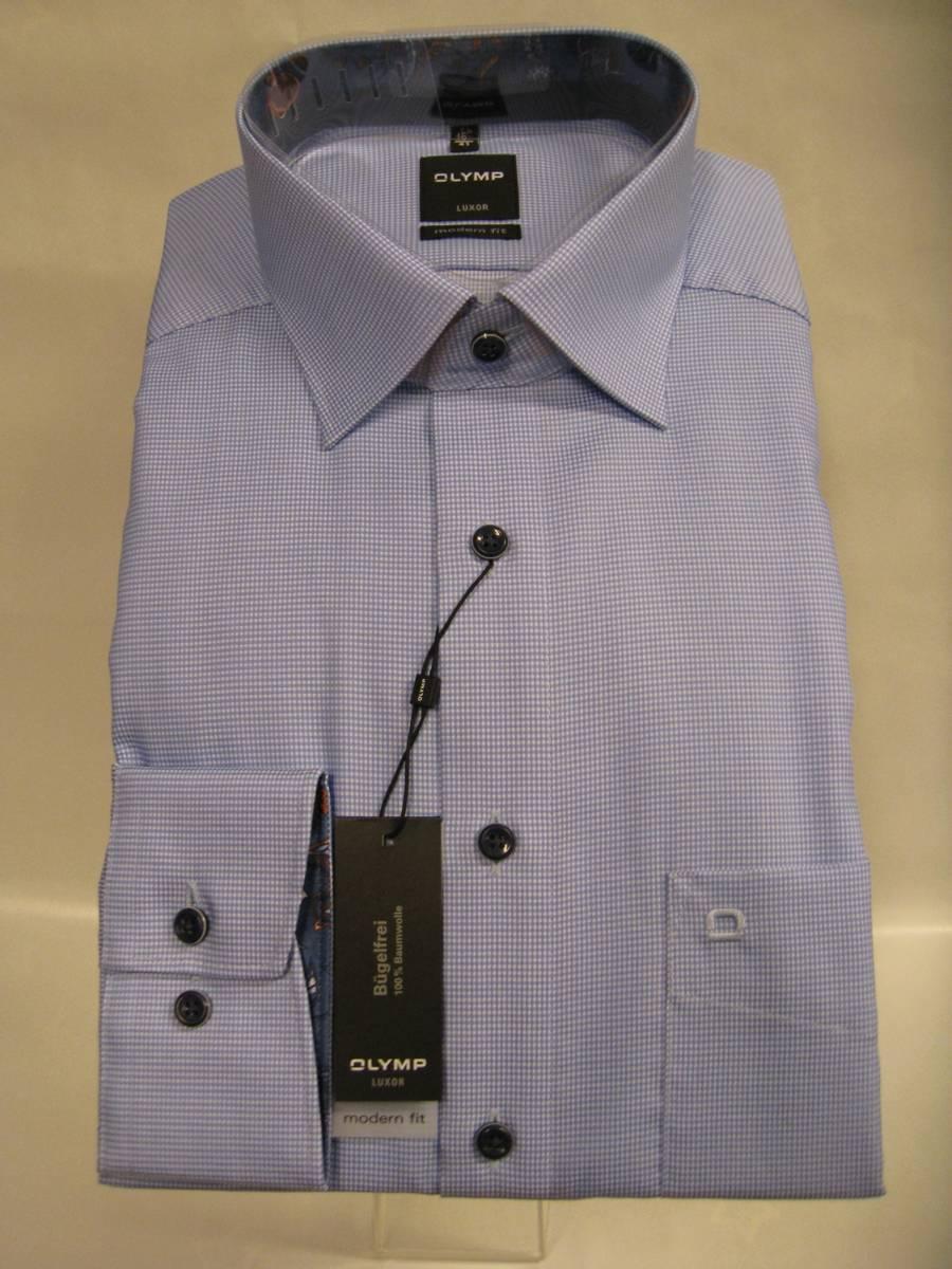 Olymp skjorte blå - Modern fit