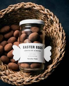 Bilde av Påskeegg, sjokolade og mandel