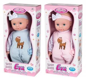 Bilde av My Baby Beanbag dukke 40cm med smukk.