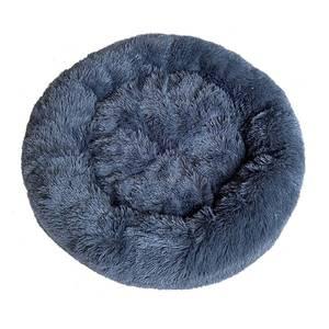 Bilde av Hundeseng - Fluffy- grå large