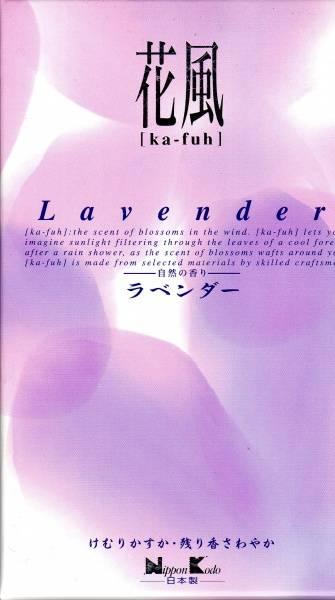 Bilde av Røkelse Lavendel - Ka Fuh