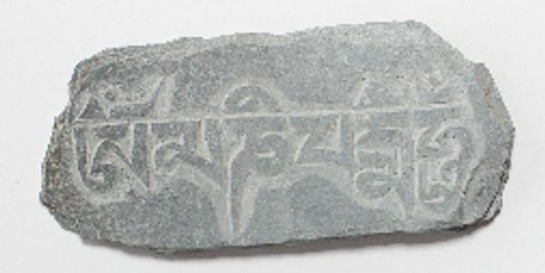 Bilde av Mini Skiffer-sten med