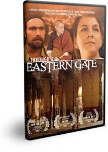 Bilde av THROUGH THE EASTERN GATE