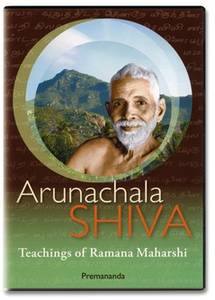 Bilde av Arunachala Shiva