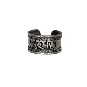 Bilde av Tibetansk Ring