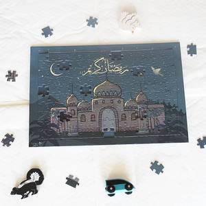 Bilde av Ramadan puslespill - Moské