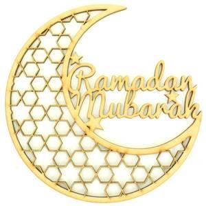 Bilde av Dekorativ måne - Ramadan