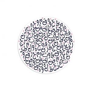 Bilde av Lommespeil Arabic Calligraphy