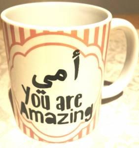 Bilde av Ammi you are amazing- Kopp